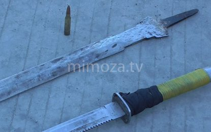 Polisi Sita Peluru Aktif Dan Dua Senjata Tajam
