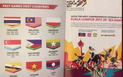 KOI Sesalkan Bendera Indonesia Dicetak Terbalik di Buku Panduan Sea Games 2017 Malaysia