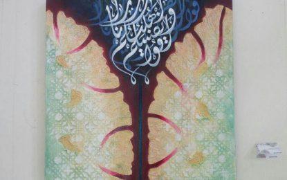 Kalimalam Kembali Rayakan Seni Rupa Islami Di Masjid